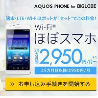wifi-smartphone.JPG